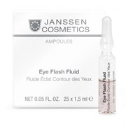 "Сыворотка ""Janssen Cosmetics Ampoules Eye Flash Fluid увлажняющая и восстанавливающая"" в ампулах 7 х 2мл для контура глаз"