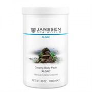 """Janssen Cosmetics SPA World Creamy Body Pack """"Algae""""- Моделирующее Кремовое Обертывание """"Алгае"""" с Экстрактами Водорослей 1000мл"""
