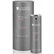 """Сыворотка """"Janssen Cosmetics PLATINUM CARE Effect Serum реструктурирующая"""" 30мл с коллоидной платиной"""