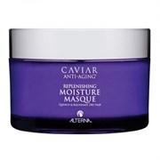 "Маска ""Alterna Caviar Anti-Aging Replenishing Moisture Masque интенсивное восстановление и увлажнение"" 161гр"