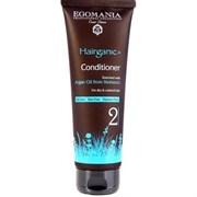 """Кондиционер """"Egomania Argan Oil Conditioner"""" 250мл с маслом аргана для сухих волос"""