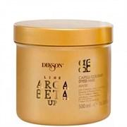 """Маска """"Dikson ARGABETA UP LUXE Capelli Colorati Mask"""" 500мл для окрашенных волос с кератином"""