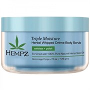 "Скраб ""Hempz Triple Moisture Herbal Body Scrub Тройное увлажнение"" 176гр для тела"