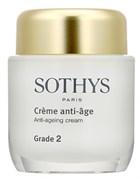 """Крем """"Sothys Anti-Ageing Cream Grade 2 активный"""" 50мл для нормальной и комбинированной кожи"""