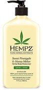 Hempz Sweet Pineapple&Honey Melon Herbal Body Moisturizer - Молочко для тела увлажняющее Ананас & Медовая Дыня 500мл