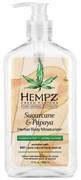 Hempz Sugarcane & Papaya Herbal Body Moisturizer - Молочко для тела Сахарный тростник и Папайя 500мл