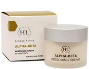 """Крем """"Holy Land Alpha-Beta & Retinol Restoring Cream"""" восстанавливающий 50мл"""