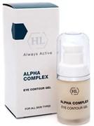"Гель ""Holy Land Alpha Complex Multifruit System Eye Contour"" 15мл для век"