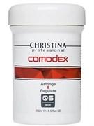 Christina Comodex 6 Astringe & Regulate Mask 250ml