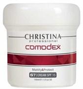 Comodex 7 Mattify & Protect Cream SPF 15