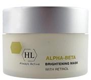 Holy Land Alpha-Beta & Retinol Brightening Mask 250ml