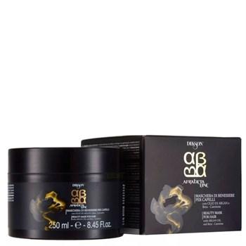 """Маска """"Dikson ARGABETA CLASSIC Mask восстанавливающая"""" 250мл для волос с маслом арганы и бета-каротином - фото 62957"""