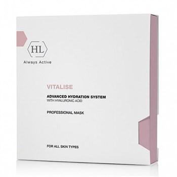 "Маска ""Holy Land Vitalise Advanced Hydration System Professional Mask"" 5шт для глубокого увлажнения - фото 64764"