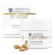 Janssen Cosmetics Skin Regeneration Anti-Age Isoflavonia Relief - Капсулы с Фитоэстрогенами 50капс