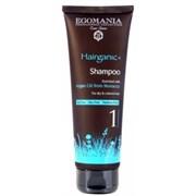 """Шампунь """"Egomania Argan Oil Shampoo"""" 250мл с маслом аргана для сухих волос"""