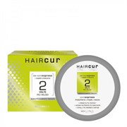"""Маска """"Brelil Professional HCIT Hairexpress Mask"""" 200мл для ускорения роста волос"""