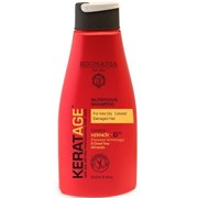 """Шампунь """"Egomania Nutritious Shampoo"""" 500мл ультрапитание для очень сухих, окрашенных и поврежденных волос"""