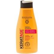 """Шампунь """"Egomania Fortify Shampoo"""" 500мл суперукрепление для тонких, осветленных, подвергающихся тепловому воздействию волос"""