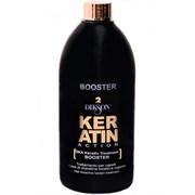 DIKSON KERATIN ACTION DKA Treatment BOOSTER №2 - Биоактивный органический кератин 500мл