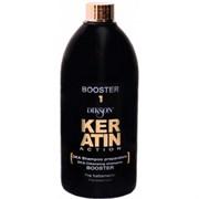 "Подготовительный Шампунь ""Dikson KERATIN ACTION DKA Cleansing shampoo BOOSTER Pre-treatment №1"" 500мл"