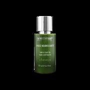 La Biosthetique Hair Care Natural Cosmetic Huile Nourissante - Масляный СПА-уход для волос и кожи головы, 125 мл