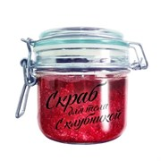 """Скраб """"Valentina Kostina Organic Cosmetic ягодный с клубникой"""" 200мл"""