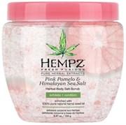 Hempz Pink Pomelo & Himalayan Sea Salt Herbal Body Salt Scrub - Скраб для тела Помело и Гималайская соль 155мл