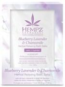 Hempz Blueberry Lavender & Chamomile Herbal Relaxing Bath Salts - Соль для ванны расслабляющая Лаванда, Ромашка и Дикие Ягоды 2 x 28гр