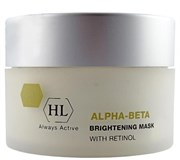 Holy Land Alpha-Beta & Retinol Brightening Mask 250ml