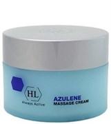 Holy Land Azulene Massage Cream 250ml