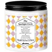 Davines The Spotlight Circle Masque - Маска супер блеск для волос 750мл