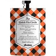 Davines The Quick Fix Circle Masque - Супер быстрая многофункциональная маска для волос 50мл